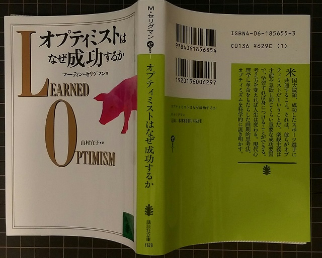 mag_09_big