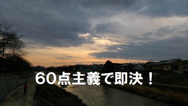 blog_160202